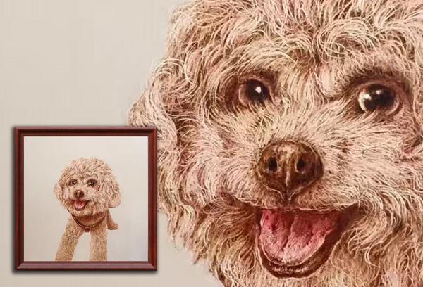 Scratchboard Cute Smiling Dog